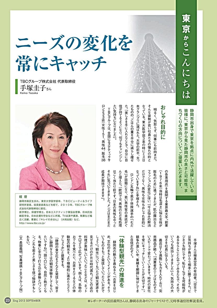201309-P23.jpg