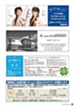 s_Sing201808-P26.jpg