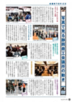 s_201804-P10.jpg