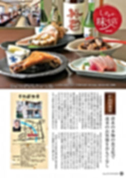 s_201812-P24.jpg