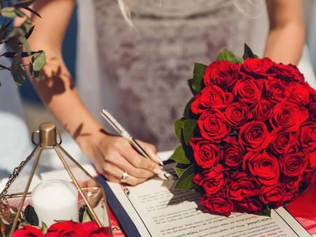 Официальная или символическая? Какую же церемонию выбрать?