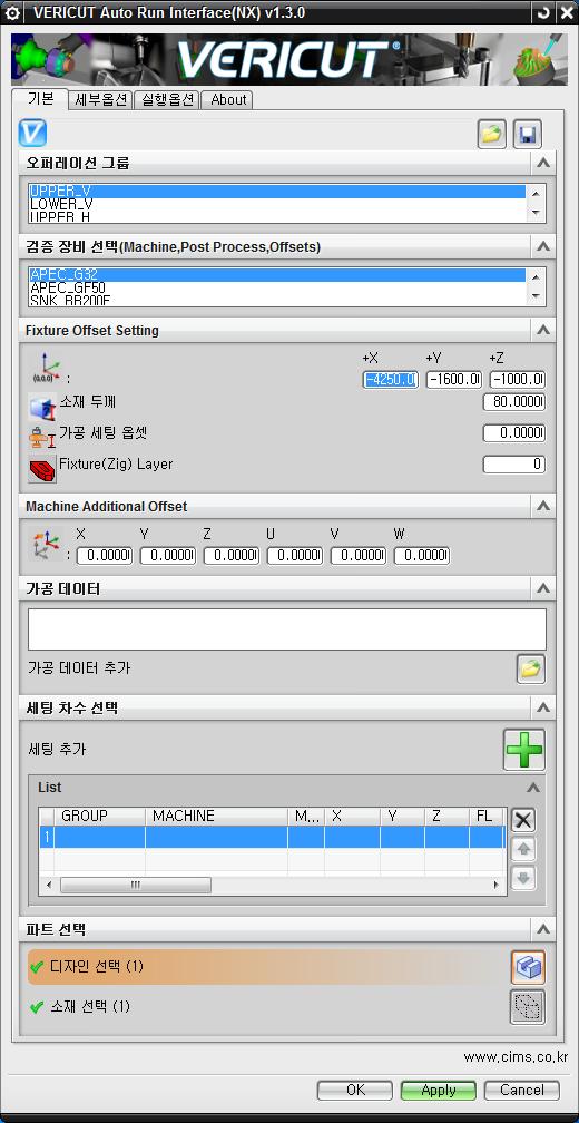 Interfacd_04.png