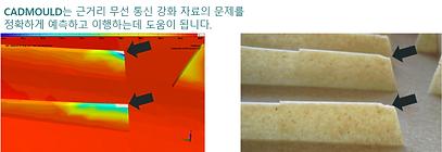 근거리 무선 이행 번역.png