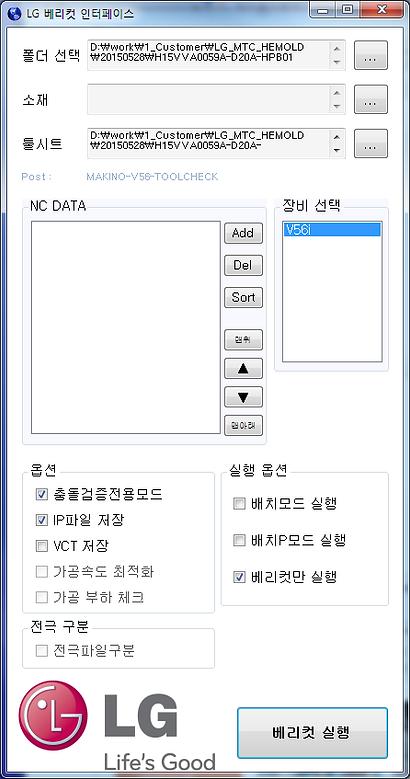 Interfacd_08.png