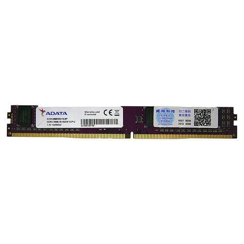 VLP RAM 8GB -1