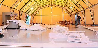 Fabric fabrication shop