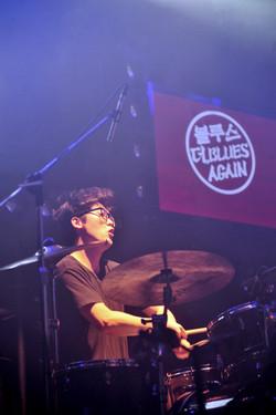 김태범 Drum