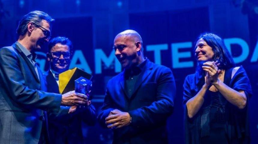 ENTREE Awards