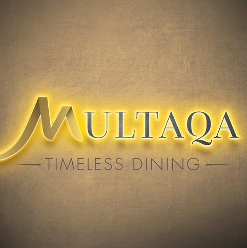 multaqa-is-serving-the.jpgMultaqa - upscale buffet seafood restaurant