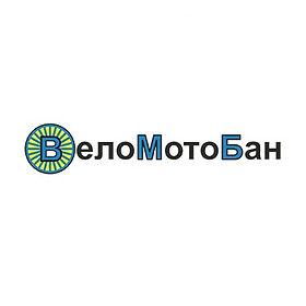 """ООО """"ВелоМотобан"""""""