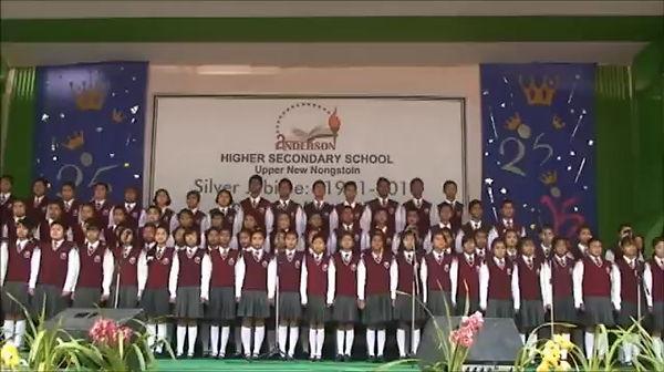 Anderson School Anthem