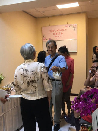 頂溪諮商所開幕茶會誌慶紀實_180918_0085.jpg