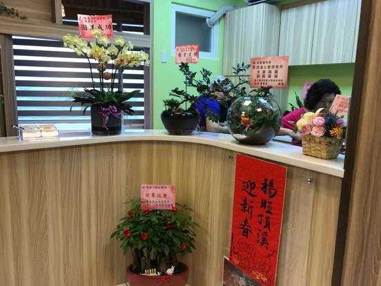 頂溪諮商所開幕茶會誌慶紀實_180918_0051.jpg