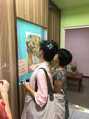 頂溪諮商所開幕茶會誌慶紀實_180918_0055.jpg