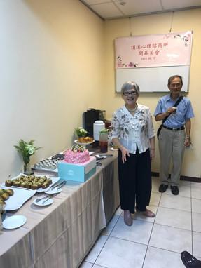 頂溪諮商所開幕茶會誌慶紀實_180918_0061.jpg