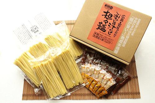 ぶち旨汁なし担々麺【6人前・タレ・七味唐辛子・すり胡麻付き】