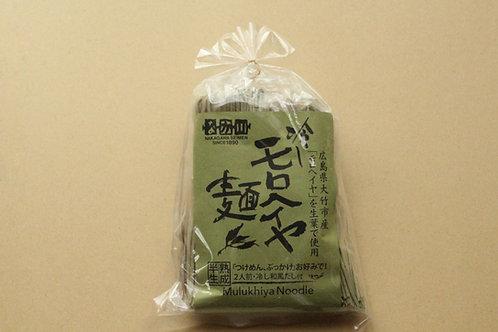 冷)モロヘイヤ麺【2人前・いりこ和風だし付き】