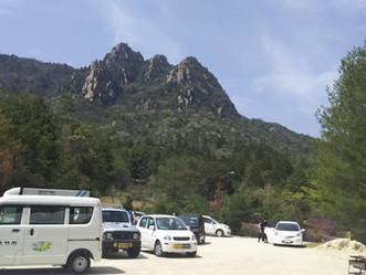三倉岳山開き