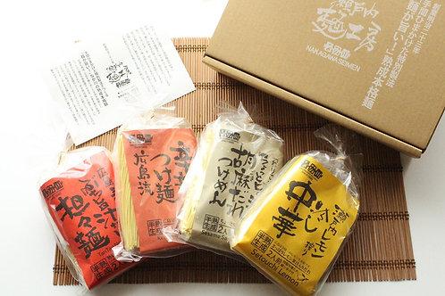 な8)夏の冷やし麺セット【4袋8人前】
