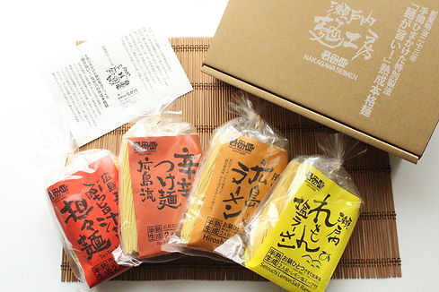 広島みやげ中華麺セット.jpg