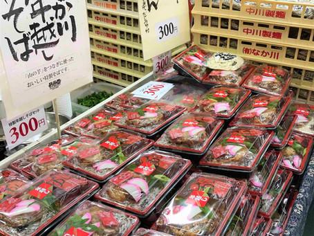 """2018年12月29日夢ぷらざさん""""年越しそば""""店頭販売"""