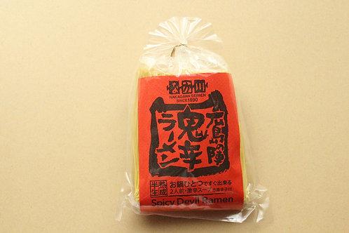 広島の陣鬼辛ラーメン【2人前・スープ・赤唐辛子付き】
