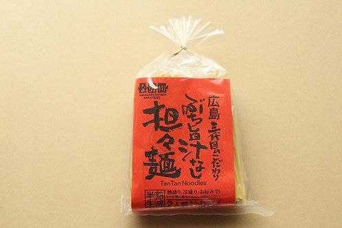 ぶち旨汁なし担々麺【2人前・タレ・七味唐辛子・すり胡麻付き】