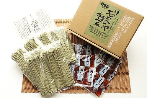 モロヘイヤ麺【6人前・いりこ和風だし付き】