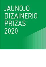 jdp2020-logo_main.png