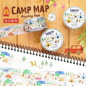 キャンプマップ.jpg