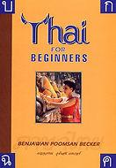 thai-for-beginners.jpg