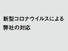 IMG_2567.JPG