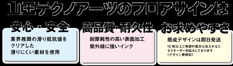 LPワイヤーフレーム_05.png