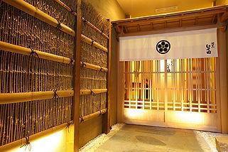 札幌すすきの 割烹 いそ田 すすきの駅徒歩1分