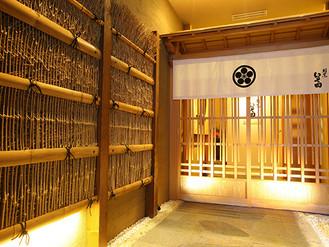 割烹いそ田、お得な情報あります!第3弾「札幌の飲食店を応援しよう!」クラウドファンディング