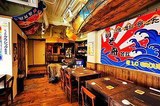 札幌すすきの 活魚 海鮮 炉ばた いそ舟 ボックス席