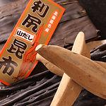 札幌すすきの 活魚 海鮮 炉ばた いそ舟 利尻昆布