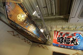 札幌すすきの 活魚 海鮮 炉ばた いそ舟 大漁舟