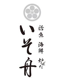 札幌すすきの 活魚 海鮮 炉ばた いそ舟 宴会コース