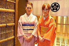 札幌すすきの 割烹 いそ田 求人情報 ホール担当