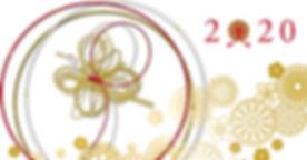 20200101_いそ田グループ年始_右.jpg