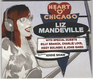 Heart'O'ChicagoCover.jpg