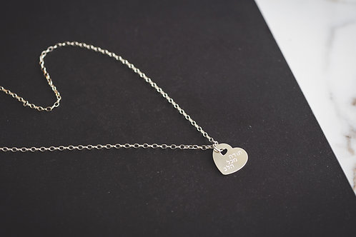 The Slanted Silver Heart Necklace