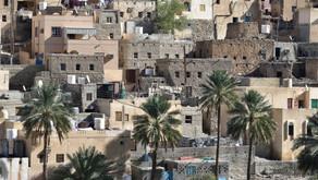 Découverte des Monts d'Oman