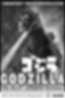 7 Godzilla-for-web.png