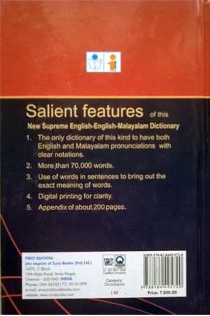 English English Malayalam Dictionary   mobee