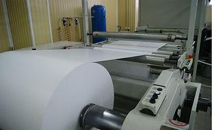 Резка бумаги