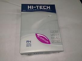 Офисная бумага HI-TECH Premium