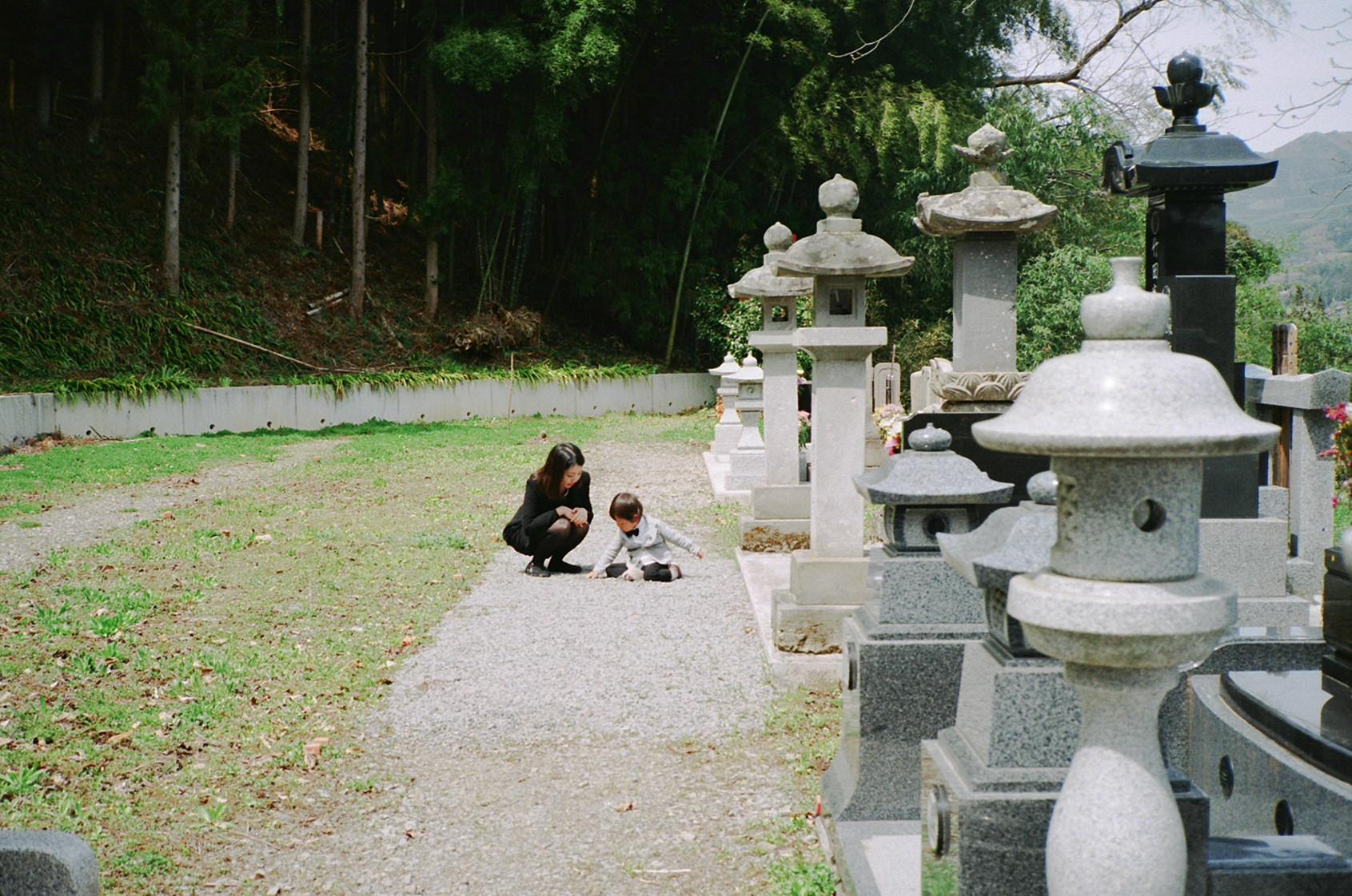 japan.2015