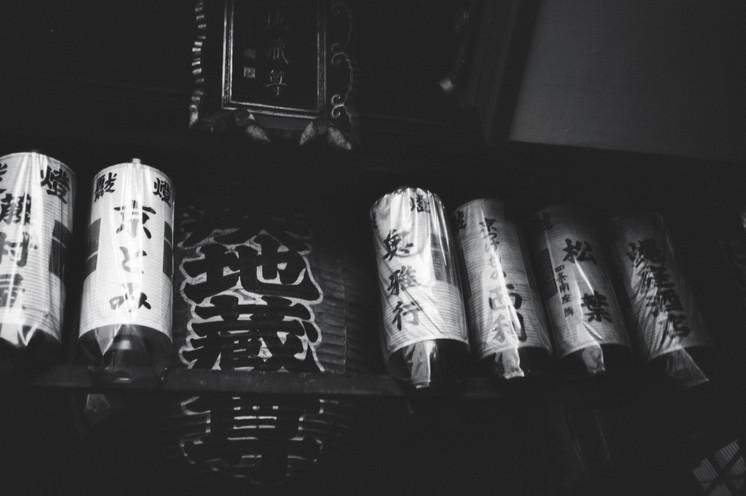 kyoto.2015